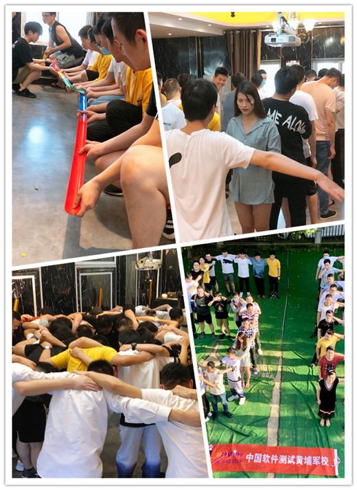 学员活动照片